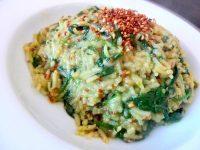 riz pilaf aux epinards saupoudrer